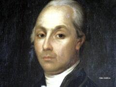 Радищев Александр Николаевич (1749-1802)