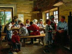 Проекты организации школьной системы 60-х годов XVIII века