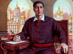 Сковорода Григорий Саввич (1722–1794)