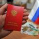 Индексация социальных пенсий в России