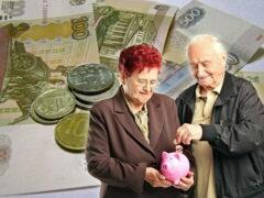 В этом году пенсионеров освободят от некоторых платежей