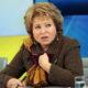 Матвиенко рассуждает о скорой индексации пенсий