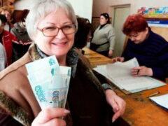 Очередная уловка индексировать пенсии новой категории граждан