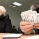 Индексации пенсий работающим пенсионерам не ждите