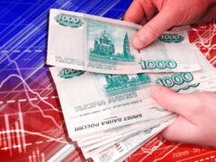 Возврат до 52 тысяч рублей