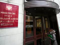 Предложение  Минтруда установить социальную доплату к пенсии без заявлений