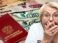 Кто и когда получит прибавку к пенсии в 2021 году