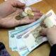 Страховую пенсию будут назначать автоматически