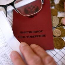 Выплаты работавшим пенсионерам после увольнения