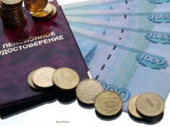В 2024 году пенсия будет больше 20 тыс. рублей