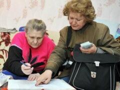 Получение страховой пенсии