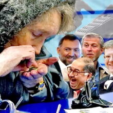 Верховный суд пенсионерам