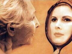 Что такое старение
