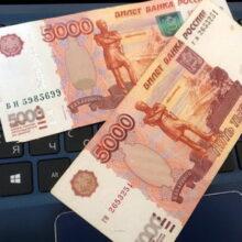 Кто получит единовременную выплату в 10 000 рублей