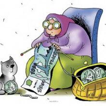 Кто будет самостоятельно копить на пенсию