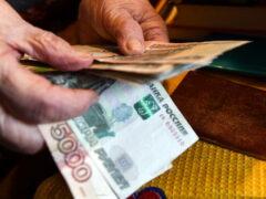 Когда и как будет индексироваться пенсия работающим пенсионерам?