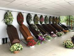 Умирать — дорого