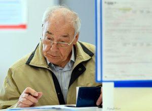 Возможен ли налог на доходы физических лиц на пенсию