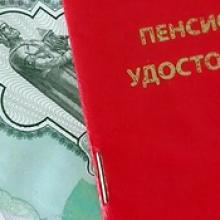 Пенсии и льготы в России катастрофически снижаются