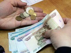 Рост пенсий россиян в новом году